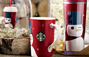 Starbucks lovers will love getting their favorite items in gift packages, gift baskets and gift boxes!
